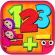 123 Number Math Game