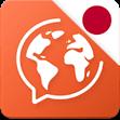 Apprendre le japonais gratuit