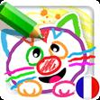 Jeux éducatifs : peinture, dessiner et jeux pour bébé