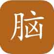 Learn Chinese by Brainscape
